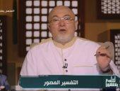 خالد الجندى يوضح حكم ذبح البهيمة المتردية وأكلها.. فيديو