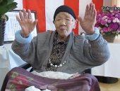 اليابان تسجل رقما قياسيا جديدا فى أعداد المعمرين بأكثر من 86 ألف مُعمر