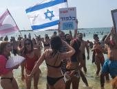 مظاهرات بـ«البكينى» فى إسرائيل للمطالبة برحيل نتنياهو.. فيديو