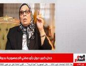 آمنة نصير لتليفزيون اليوم السابع: عطر المرأة يجوز طالما مش عايزة تفتن الرجالة
