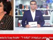 """منتجون يكذبون """"الجزيرة"""" بشأن احتكار الإنتاج الفني فى موجز الفن من تليفزيون اليوم السابع"""