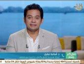 """استشاري طرق يؤكد على تسبب الزحام المروري بالقاهرة في """"صفر المونديال"""""""