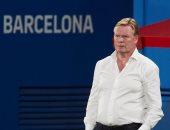 قرار جديد من رابطة الدوري الإسباني يمنع برشلونة من ضم لاعبين جدد