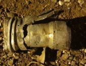 منظمة التعاون الإسلامي تدين إطلاق الحوثي مقذوفات عسكرية على جازان السعودية