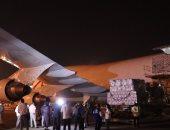 3818 طنا من المساعدات السعودية لليمن خلال 3 شهور