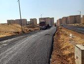 """الإسكان تنتهى من مرافق أراضى السكن """"المتميز"""" بالمنطقة الشمالية فى بدر"""