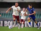 روما يتعادل سلبياً ضد هيلاس فيرونا فى افتتاح منافسات الكالتشيو
