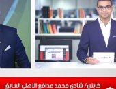 شادى محمد لـ تليفزيون اليوم السابع: الأهلى صانع النجوم والفريق يحتاج بعض الصفقات
