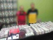 القبض على شخص بحوزته 49 ألف قرص مخدر بالمنيا