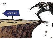 الحل السياسى للأزمة الليبية بات أقرب فى كاريكاتير سعودى