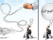 السياسة السعودية الحكيمة قطعت أحلام التوسعات الإيرانية فى كاريكاتير سعودى