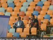 سيد عبد الحفيظ يساند الأهلى من مدرجات استاد القاهرة.. فيديو