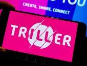 ما هو تطبيق Triller .. وإيه الفرق بينه وبين TikTok؟