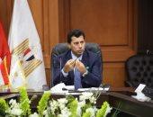 وزارة الشباب تعلن الانتهاء من إنشاء 7 مشاريع بمراكز شباب الإسماعيلية