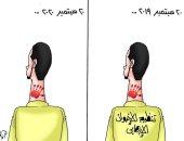 كف المصريين يعلم على قفا الإخوان بسبب ثورتهم المزعومة.. كاريكاتير