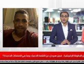 """""""بطولات الأهلي حرام"""".. سامي قمصان يرد عبر تليفزيون اليوم السابع"""
