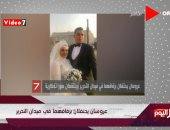 """قناة """"ON"""" تستعرض فيديو اليوم السابع باحتفال عروسان بزفافهما بميدان التحرير"""