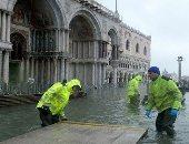 فقدان اثنين بعد سيول مفاجئة في جنوب فرنسا
