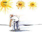 كاريكاتير صحيفة أردنية: المواطن منهار من الكورونا والأخبار السلبية والحر