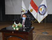 رئيس جامعة بنى سويف: حزمة دورات تدريبية للعاملين لمواكبة التحول الرقمى