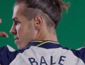 توتنهام يكشف عن رقم تيشرت جاريث بيل مع الفريق بعد عودته من ريال مدريد..فيديو