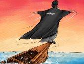 كاريكاتير.. حزب الله يغرق لبنان في المشاكل