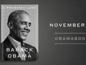أرض الميعاد.. أوباما يصدر مذكراته عن فترة رئاسته الأولى ومقتل أسامة بن لادن
