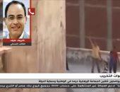 """كاتب صحفى لـ""""إكسترا نيوز"""" جماعة الإخوان سبب تأخر مصر والشعب عانى من خيانتهم"""