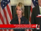 الولايات المتحدة تؤكد التزامها بمنع إيران من حيازة السلاح النووى
