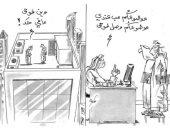 كاريكاتير صحيفة إماراتية.. الروتين يخنق مصالح المواطنين