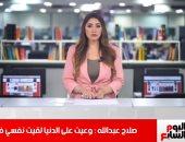 صلاح عبدالله لتليفزيون اليوم السابع: الإخوان بتهاجم أى حد يتكلم كويس عن البلد
