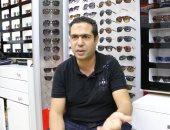 """""""المصريون بيعملوا الخير بكل الطرق"""".. نظارات طبية لغير القادرين مجانا.... فيديو"""