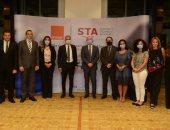 اورنچ مصر تتعاون مع أكاديمية السويد الفنية لتوفير منح تعليمية في مجال الاتصالات وتكنولوجيا المعلومات لمدة 3 سنوات