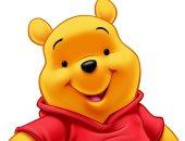 ديزنى تحتفل بمرور 55 عاما على شخصية pooh الشهيرة