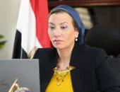 وزيرة البيئة تكشف عن تعاون مع المشروعات البترولية وفق اشتراطات حماية البيئة