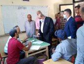 محافظة الجيزة تتابع طلبات التصالح بالوحدات المحلية فى العياط والبدرشين وأبو النمرس