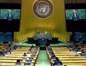 الأمم المتحدة تحذر من ارتفاع حرارة الأرض بواقع 3 درجات رغم جائحة كورونا