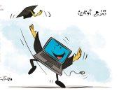 """كاريكاتير كويتى يسلط الضوء على الدراسة """"أونلاين"""" وسط تفشى كورونا"""