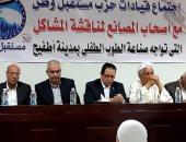 علاء عابد يتوصل لحلول لمشاكل مصانع الطوب بأطفيح والاتفاق على جلسة غداً مع محافظ الجيزة
