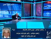 زاهى حواس يؤكد خروج رأس نفرتيتى من مصر بصورة غير قانونية وعودتها مطلب شعبى