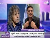 أحمد موسى يعرض تسجيل صوتى لابنة المقاول الهارب محمد على تسب جدها وجدتها