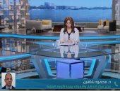 الأرصاد تحذر من سقوط أمطار غزيرة خلال فصل الخريف.. فيديو