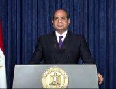 """سلطان عُمان يهنئ الرئيس السيسي بمناسبة ذكرى """"انتصارات السادس من أكتوبر"""""""