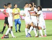 جدول ترتيب الدورى المصرى بعد مباراة اليوم الثلاثاء 22/ 9/ 2020