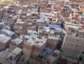 تطوير المناطق العشوائية الخطرة.. إنجاز فى وقت قياسى (فيديو)
