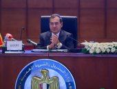 الجريدة الرسمية تنشر قانون الترخيص لـ3 وزراء والمصرية للتعدين باستغلال المحاجر والملاحات