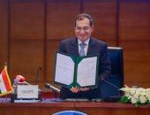 صور..  بدء فعاليات مؤتمر توقيع ميثاق تحويل منتدى غاز شرق المتوسط لمنظمة دولية