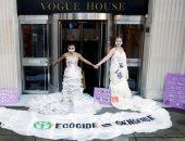 تقاليع غريبة وعروض أزياء عجيبة لنشطاء البيئة فى لندن.. ألبوم صور