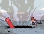 كاريكاتير صحيفة إماراتية ..سقوط الاقتصاد اللبنانى فى القاع دون تحرك المسئولين