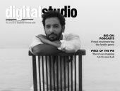 كريم قاسم يتصدر غلاف لمجلة Digital Studio متحدثا عن صناعة السينما
